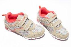 Tenisi copii  - Pantofi fete sport 018 bej port 28-33