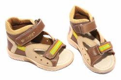 Sandale copii  - Sandale copii hokide 276 maro-bej