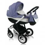 Carucior copii 3 in 1 Bexa Ideal Purple